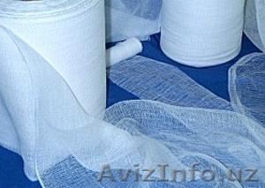 текстиль спецодежда ткани перчатки. - Изображение #5, Объявление #666270