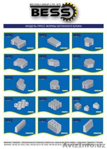 Станок для изготовление шлакоблоков и разных блоков хорошим качеством - Изображение #5, Объявление #1611158